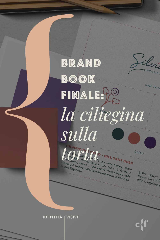 brandbook del logo - come progettare un logo